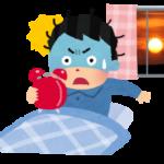 (日本語) フリーランサーや作曲家が夕方までサボってしまった日のリカバリー方法