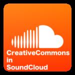 SoundCloudのCCのライセンス設定についてまとめておきます