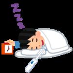 フリーランスの僕が毎朝4時に目を覚ます方法は歯磨き