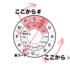 (日本語) 五度圏表でわかることをまとめたゆるい表